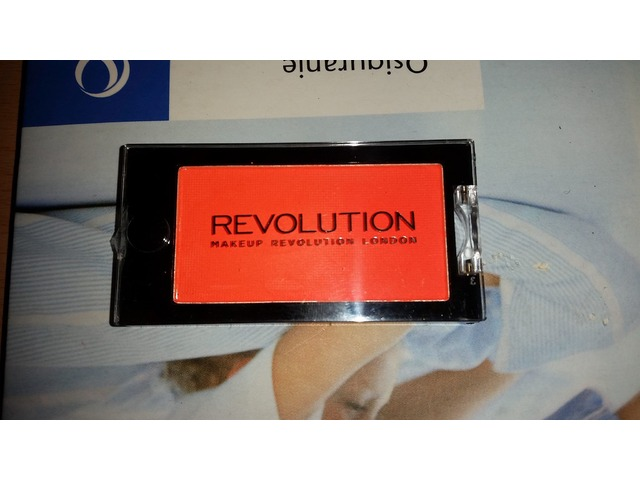 Makeup revolution sjenilo