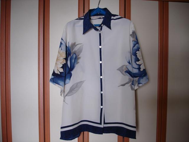 Nova La Redoute košulja