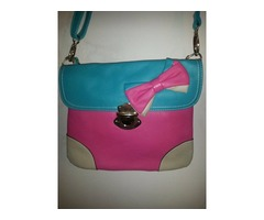 Šarena torbica