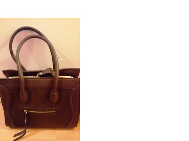 Smeđa torbica