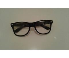Naočale bez dioptrije